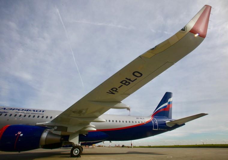 Airbus A320 da Aeroflot